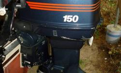 1991 Evinrude 150 hp. oil injected 2 stroke. well maintained engine off a 19' pleasure boat. always fresh water flushed after use. cylinders always fogged for winter storage. recently tuned up including a new stator and ignition trigger assembly. Bottom