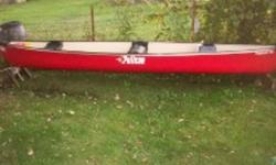 THIS IS A 15.5 FOOT PELICAN CANOE, 3 SEATS, BUILT IN COOLER OR SMALL LIVE WELL IN MIDDLE SEAT, HAS ONLY BEEN IN THE WATER 3 TIMES, PURCHASED LAST SUMMER, EXCELLENT CONDITION, GREAT DEAL, $400.00