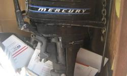 Good shape and condition. Runs excellent. Well maintained changed gear oils every 50hrs of use, used fuel stabilizer and fogged engine for storage motor comes with cruise-a-day tank and hose. call or email me, 807-229-8237. will deliver. Will run the
