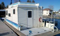 The house boat is 33' long and sleeps 6. I have used this boat as a summer residence for the past 5 years while I built my cottage in the 1000 islands. The boat overall is in fair shape reflective of the low price. The engine worked great last year but
