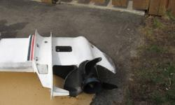 1992 JOHNSON 30 HP OUTBOARD MOTOR TILLER HANDLE, Electric start. Low hours, Well maintained- very clean. Just spent $500.00 at Dealer to have carburators cleaned, serviced and tuned. Reason for selling- bought larger motor. Purchaser can here hotor