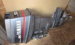 Have for sale two 90Hp yamaha outboards with elec start and power trim and tilt. One engine lost compression in middle cylinder (looks dirty, no obvious damage) the other one lost compression in bottom cylinder (looks like ring broke apart and scored