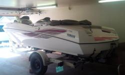 NEEDS REPAIR...hence the price. Good shape, roomy, with bimini top and trailering cover, hydro-turf flooring, newer battery, stereo, twin 135hp 3cyl Yamaha motors, good for 55 mph on smooth water. Calkins trailer with new lights, tires bearings and