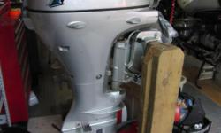 2002 Honda 15hp four stroke outboard...this motor has never been in salt water, very nice condition, low hours, runs perfect.. Also has built in alternator charging system and wire harness for battery. Comes with tank and hose, original owners manual.