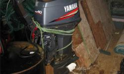 2004 yamaha outboard motor 3 cylinder , electric start , tilt and trim in excellent condition call 709-866-2116 ty