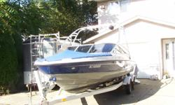 We are selling our 2004 Olympic Edition Bayliner asking 12,500 OBO. We would also consider a trade for a travel trailer. The boat has been well looked after has many goodies.... New depth finder, new Sony Marine CD player, new wake board speakers, new