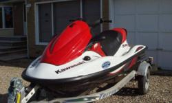 2007 Kawasaki Jet Ski for sale, 3 person , 38 hours, regular routine maintenance done yearly, one female owner.  Includes jet ski, trailer and travel cover.  Available for viewing at Candle Lake.  For more info, email ad or call 960-0176