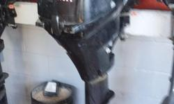 If you have any questions call or text Jeff @ 439-2391 or call or Brian @ 902-439-5405 SPECIALIZING IN YAMAHA OUTBOARDS FOR OVER 20 YEARS CUSTOMER SERVICE IS SECOND TO NONE WE HAVE STOOD BY OUR PRODUCT FOR 20 YEARS PROFESSIONAL, FACTORY TRAINED