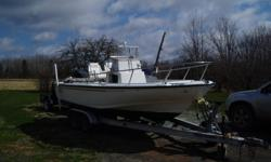 powered by 1997, 200HP mercury offshore.  aluminum trailer.  Stereo, Marine VHF, chart plotter/sounder. Bimi top.   Great condition, I just dont use it.