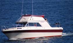 26 1/2 foot Campion with Volvo diesel motor for sale, Beautiful boat but need to downsize at this time. Complete with trailer. Located in Sayward BC