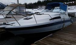 This pleasure craft has tons of life in her. The engine purrs like a kitten and has low mileage. Its 1989 Cobra 5.8L 235 HP engine. Fully equiped with 2 burner stove, bar fridge, shower and toilet. Two sleeping quarters below. The bridge comes with MC 795