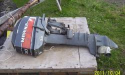 35 force outboard motor, works great new starter 30 mariner outboard motor works great, lots of spare parts,