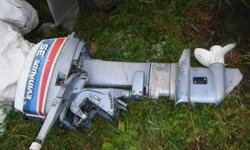 i have a mid 70s 35 evinrude outboard over heated and now has low compression in great shape .............$250 o.b.o will accept trades....make me an offer
