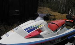 I have for sale 3 yamaha jet skis WINTER PRICE ONLY 2001 Yamaha gp1200r waverunner 1996 Yamaha 1100 waveraider 1994 Yamaha ra 700 waveraider with a wakeup kit (performance) Here is the deal ----  I will sell all 3 jetskis including 1 single trailer for
