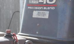 40hp yamaha long shank $1200. phone 961-3434