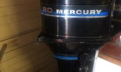 90hp Mercury outboard with controls. Starts easy and runs great. Compression good. Moving and need it gone. Price reduced as I recently broke the front bracket. Replacement brackets run $40 online.
