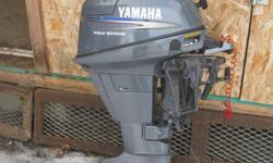 2002 Yamaha four stroke out board motor. used very little.clean, quiet, runs great.