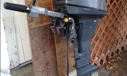 Serial # T9.9ELHS T = 4 stroke, high thrust 9.9 = horse power E = manual tilt, electric start L = 20 inch long shaft H = Tiller S = 1995, year Details above. Has brand new tiller arm assembly, large prop. Long electric hook up cables. Runs very well and