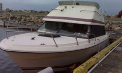 sellin my 1979 bayliner 25 ft with fly bridge comes with all the canvas tops in good shape also this boat is in excelent shape sleeps 4 run excelent has only 1900 hrs on the engine only use in salt water one season it also comes with a tandem trailer i