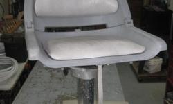 """All weather boat seat with swivel base and 16"""" pedestal, vg condition, also have wide aluminum base plate could go with. Email or call 250-951-1955, Parksville"""