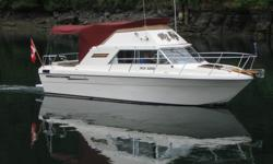 An immaculate boat house kept Campion Toba 26' fully equipped and ready to go. She has all the required safety gear on board and has been hauled, bottom painted and stern leg serviced this spring. 'My High' is equipped with 2 steering stations each with