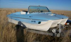 Good condition classic boat. Had leg repaired couple yrs ago, new prop, fish finder, electronic windshield, 600 Buick inboard last ran it couple yrs ago, was good then.Needs new seats but frames are there,has frame for canopy but needs new canvas. Built