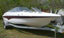 Like new with just a 120 hrs: Exterior- White with Burgundy trim Interior- White & tan with snap in carpeting. Includes: Bow Fill Cushion, & Cockpit platform & cushion, Motor- 150 HP, 4 stroke Yamaha for exceptional performance and reliability with