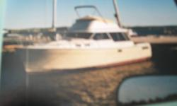 LOA 32 FT. Beam 11.5 ft. Draft 2ft.10 inches Weight 11,000 lb. Hull Type Deep Vee Propulson 2-4 cylinder Volvo gas engines Tankage 200 Gal. Fuel 100 Ga. Water.Boat is at the Northern Yacht Club North Sydney N.S.Please call 902-794-4441 for viewing and