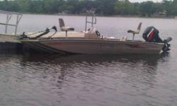 I have a 17' Lund, 60 Merc 2-stroke(oil injected). Purchased new 4 years ago, maintained very well. 80lb 24v trolling motor, outboard has low hrs and has never been banged up. Everything works as expected, many upgrades, 2 livewells, lots of storage,