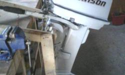 I have a 2003 Johnson long shaft for sale. Asking 1400 bucks. The motor works fantastic. Brand new prop put on last summer. Throwing in a trailer as will with a 16ft fiberglass boat. Trailer is in good shape, all it needs for the inspection is a set of