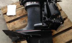 Selling my 75HP Mercury Outboard for parts or for repair. Also included is the throttle assembly. Asking $300 OBO. Year unknown. Most likely late 80's. Will trade for fishing gear or smaller Kicker motor...or chainsaw! Please DO NOT EMAIL Ad posted by