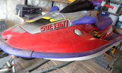 1996 Kawasaki Jetski ZXI - 1100cc Stored inside. Reason for selling - not used in two years. Jetski and Trailer can be purchased separately. Please email for additional information. Thank you.