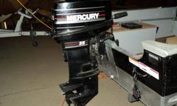 1994 Merc 25hp short shaft with very low hours and in great shape. 1400.00 OBO. Call Jeff @ 250-804-6361, no e-mails. Thanks,