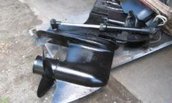 Merc leg Rebuilt 2 years ago Comes complete Please email for more info