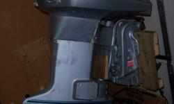 mid 80's 140 hp evinrude outbourd v4 v.r.o run's good has controles, power trim, newer lower end, gauges, oil tank  . obo