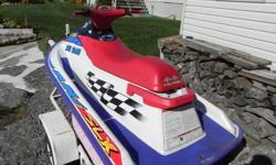 This is a watercraft by Polaris model number SLX 780. It is in excellent running condition. It has digital gauges, electric trim. Engine (90+ HP) was professionally rebuilt in 2013 and we have used it approx. 25-30 hours since. It comes complete with the