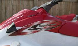 MUST SELL... 2 2005 1100cc 4-stroke Yahama Waverunners, double trailer which is Triton Elite!!!! Both machines have less than 30 hours. In excellent condition, 3 seaters, great on gas!! $11,000 takes all!!! Please call 7807500899 or email for any