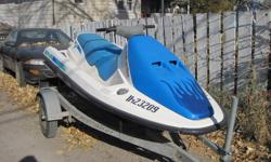 selling 1990 seadoo gt for hull, new impeller, wear ring ,starter and battery. with trailer.  needs new pistons. or want to buy motor for seadoo.