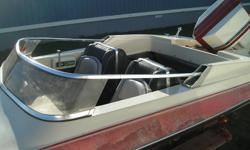 1972 16 foot ski boat for sale We have had no trouble with this boat . We bought it four years ago and have used it for fishing and tubing every year . Our kids are bigger and we need a bigger boat. it has a 75hp chrysler motor . Asking $3000.00 phone