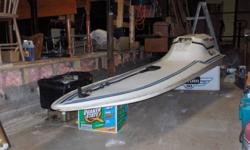 Surf jet  motorized surf board   1980s ??? ..motor was serviced and is running good  .    $750.00    Alberton Clearance Center.472 Church St. Alberton  P E I...Open ,tuesday,wednesday,thursday ,friday ,saturday.   12 to 5pm