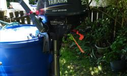 Yamaha 2.5 hp 4 stroke motor. Excellent condition. Just serviced, runs great.