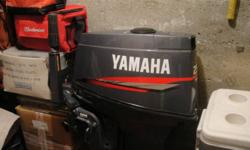 2000 Yamaha 25 HP Short Shaft. Electric Start, oil injection, 2 stroke, 3 cylinder, 3carbs. This engine is mint, only 4 tanks of oil burned.(low hours, fresh water only) Lots of torque